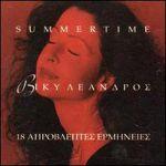 Summertime: 18 Aprovleptes Ermineies