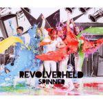 Spinner (single)