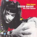 Eisern Union (single)