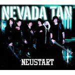 Neustart (single)